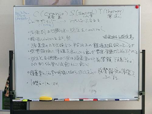 ユニセラ7期7回目授業風景